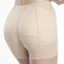 100PCS Women booty lifter Butt lifter Buttocks Padding Panties butt panty Bum Padded Girdle Tights Enhancer Push UpHip Underwear
