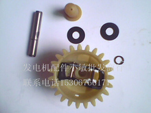 gasoline generator EF2600 MZ175 166F speed gear governor gear assembly