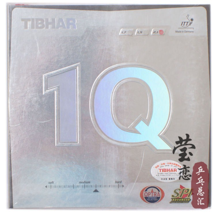 Origianl Tibhar 1q pimples in table tennis rubber table tennis rackets racquet sports fast attack loop made in Germany