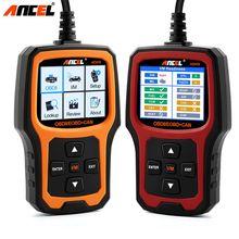 Initial ANCEL Car Diagnostic Detector OBD 2 Automotive Scanner ADVERTISEMENT410OBD2 Code Reader Scanner Batter ELM327Diagnostic Tool