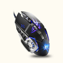 Super 6 Buttons 5500DPI Metal Base Colorful Led Optical Professional USB Wired Game Gaming Mouse for PC Laptop Mac Computer
