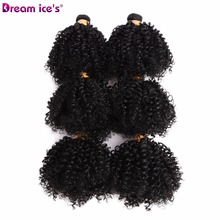 Dream ices Afro bouncy curly bundles hair extensions 6 pieces/pack one pack head synthetic  weave for black women