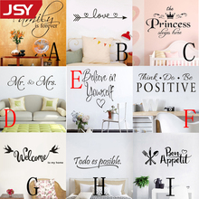Jiangs Yu 1 PC Fashion Quote Wall Sticker Love Art PVC Stickers Home Decal Living Room Bedroom Decor