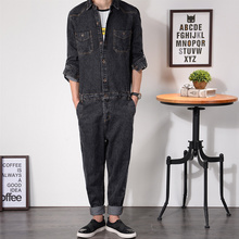 Mens Denim Jumpsuit Overalls Full Sleeve Loose Fit Bootcut Hip-Pop Jeans Zipper Hip Casual Pants Jumpsuits Working Clothes MDB03