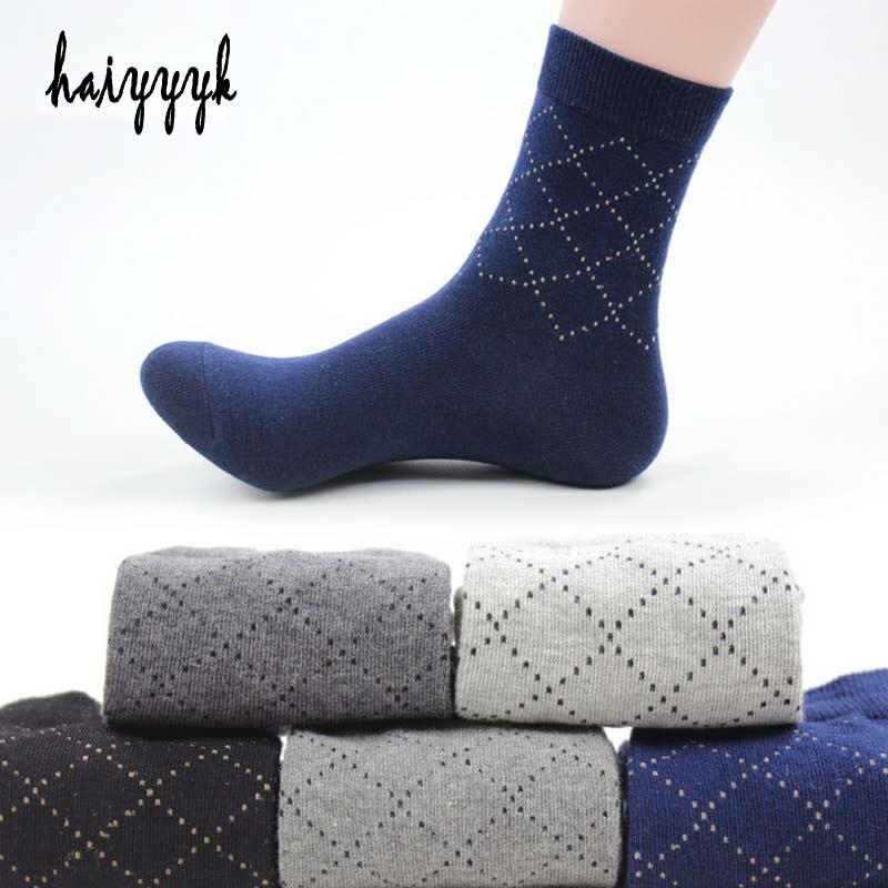 2017 High Quality Brand Mens Cotton Socks Autumn And Winter Mens Dress Socks Dotted Diamond Dres Socks 5 Pairs / Lot MX001