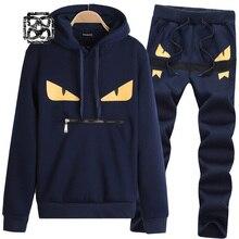 monster eyes sport suits hoodie + pant outdoor sportwear Sweatshirt Sweater men Tracksuit