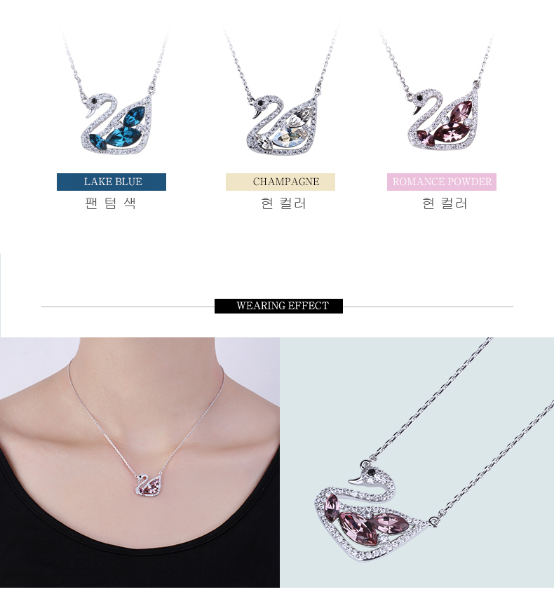 2337d5f19 WARME FARBEN Crystal from Swarovski Women Swan Pendant Necklace Mysterious  Inlaid Zircon Necklace Party Fashion jewelry Collares |  jewelrybox.dropgecko.com
