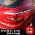 4 Unids/set para hyundai IX35 luces traseras Del coche Ajuste de la ceja de acero inoxidable