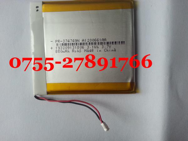 original batterie replacement battery for iriver s100 mp3 player rh aliexpress com iRiver H10 20GB Digital Jukebox