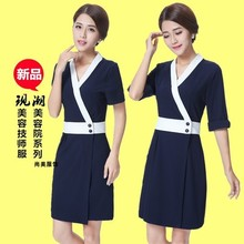 New summer beautician work clothes dress salon technician high-end pantsuit han version temperament professional