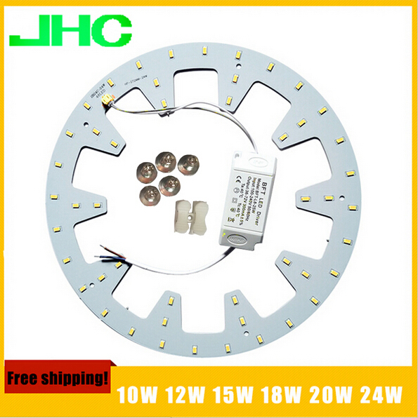 10W 12W 15W 18W 20W 24W LED Panel Light board SMD 5730/5630 LED Round Ceiling board circular lamp board + power driver+magnetic цена и фото