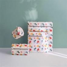 5 Sizes Zippered Mesh Laundry Wash Bags Washing Machine Protection Net Bag For Underwear Socks Foldable Bar