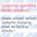 Определенному клиенту стоматологической продукции