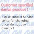 Especificado por el cliente de productos dentales