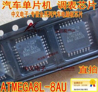Free Shipping 100PCS ATMEGA8L 8AU ATMEGA8L 8AU QFP