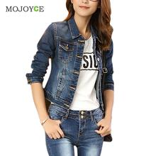 Casual  Women Short  Jean Jackets Blue Slim Pockets Button Jeans Coat Bomber Jacket Long Sleeve Coat Slim Denim Jacket Outerwear