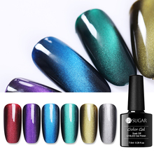 UR SUGAR UV Magic Box Magnetic Gel Luxuriant Jade Effect Nails Varnish Soak Off Nail Art 7.5ml Lacquer Manicure