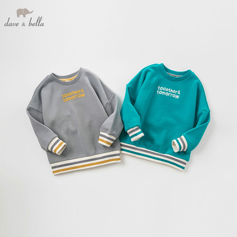 DBK8727 dave bella 5Y-13Y kids boys fashion pullover children long sleeve t shirts baby boutique handsome topsDBK8727 dave bella 5Y-13Y kids boys fashion pullover children long sleeve t shirts baby boutique handsome tops