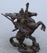 MISS sta.01097 6″China Bronze Gilt knife Guan Gong Yu Warrior God ride Zodiac Year horse Statue