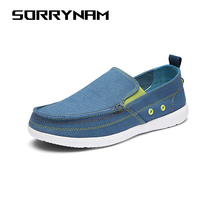 Men Canvas Shoes Simple Casual Mens Loafers Spring Summer Autumn Anti-Slip Comfortable Man Flats Sorrynam