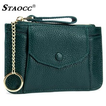 Mini Wallet Women Genuine Leather Coin Purse Charm Chains Money Bag Key Pouch Wallet Cards Purse Female Small Clutch Wallets latest fashion genuine leather rodeo pony charm for women s bag new horse bag charm 2 side bicolor pm 13 10 cheap purse charm