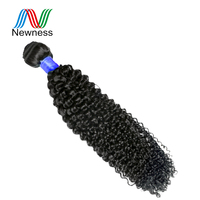 Newness Hair Raw Indian Hair Kinky Curly Extensions Human Hair Weaving Bundles Natural Color 1 Piece 100g/pc Indian Virgin Hair