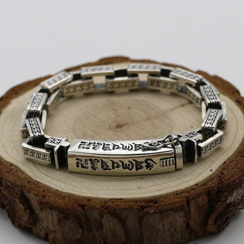 Vintage Retro Tibetan Buddhism Sterling Silver Bracelet Men's Square Chain Thai Silver Heart Sanskrit Word Bracelet Domineering classic english word heart moon bracelet for women