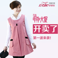 Anti Radiation Clothing Maternity Clothing Spring Summer Genuine Four Seasons Pregnant Women Prevent Radiation Clothing