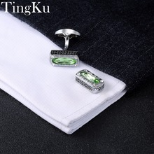 hot deal buy free shipping]high quality mens jewelry shirt cuff links green gift for father's day mens woman wedding cuff buttons silvery