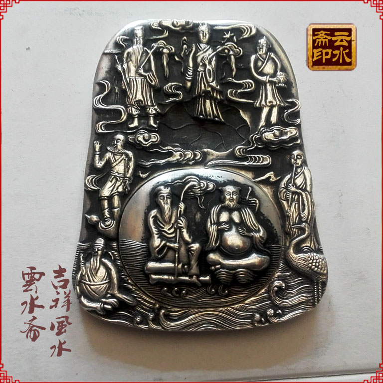 China antique handmade fine Miao silver stationery inkstone inkstone disc eightChina antique handmade fine Miao silver stationery inkstone inkstone disc eight