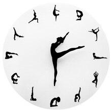 Йога Postures настенные часы тренажерный зал фитнес Гибкая девушка Тихая Современные часы домашний декор медитация Декор Йога Студия расслабиться подарок