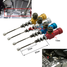 motorcycle Hydraulic Clutch Slave Cylinder Conversion Pull Rod For KTM CBR CB CG YBR GS EN GN125 250cc 300cc 400cc 650cc 1000cc