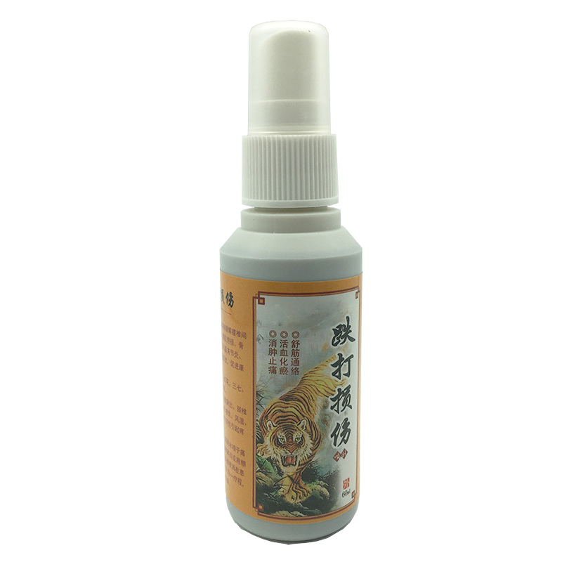 Arthritis Relief Spray Pain Relief Orthopedic Spray, Herbal To Treat Rheumatoid Arthritis Joint Pain Sprains Pain new techniques for early diagnosis of rheumatoid arthritis