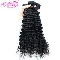 Berrys Fashion Brazilian Deep Wave Remy Hair 100g 1Pcs Lot Deep Curly Hair Extensions Human