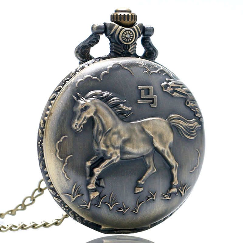 Antique Bronze Vintage Horse Chinese Zodiac 12 Carving Back Pocket Watch Quartz Long Neckalce Chain Retro Womens Men Gifts