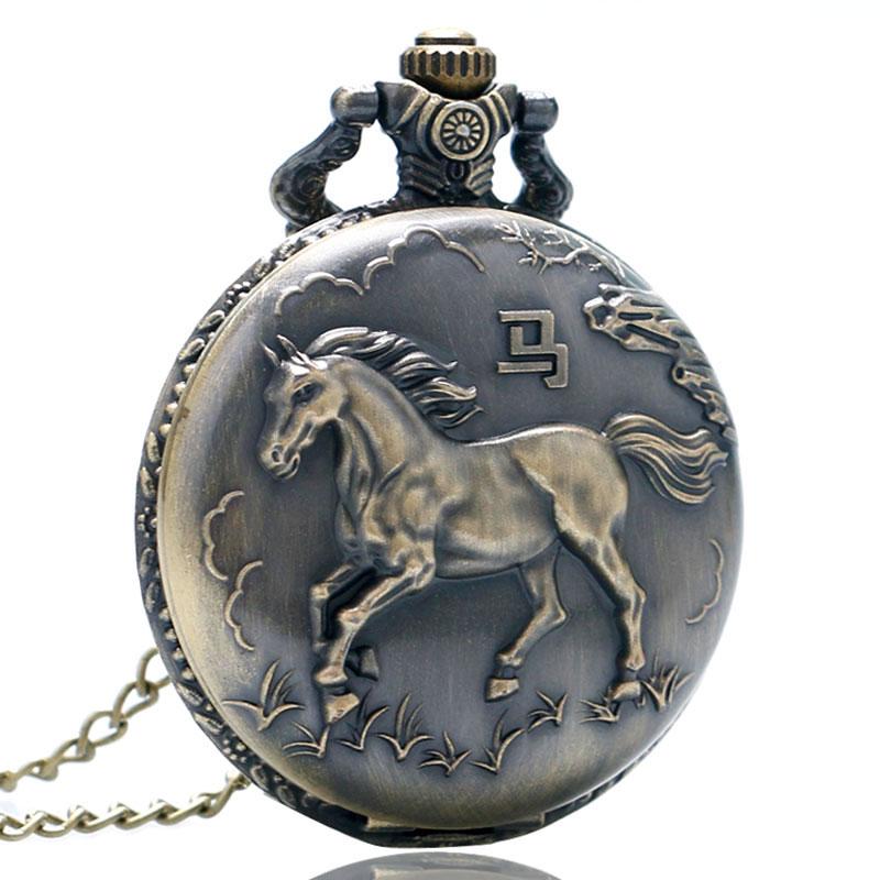 Antique Bronze Vintage Horse Chinese Zodiac 12 Carving Back Pocket Watch Quartz Long Neckalce Chain Retro Womens Men Gifts