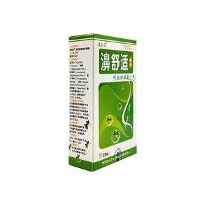Image 4 - 10 шт. спрей от ринита, синусита, загруженность носа, зуд, аллергический препарат для носа