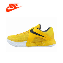 Original New Arrival Official NIKE Zoom Live Men's Basketball Shoes Sneakers  Classic breathable shoes anti-slip