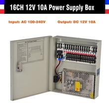 16CH CCTV Power Supply 12V 10A CCTV Camera PTZ IR Illuminator CCTV Power Box For CCTV Security Camera