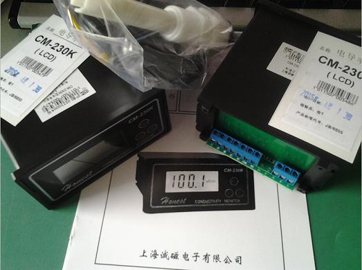 Testeur de conductivité en ligne analyseur de compteur relais de Contact NC 0-2000us/cm erreur 2% FS ATC sortie d'alarme - 3