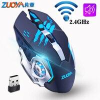 Zuoya jogo silencioso rato sem fio 2000 dpi ajustável 2.4 ghz sem fio recarregável rato de jogos usb óptico para computador portátil