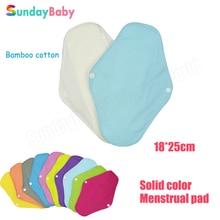 1pc Reusable woman menstrual pad and sanitary napkin soft sanitary pads lady cloth pads organic bamboo inner
