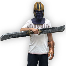 Avengers: Endgame Thanos  PVC Double Edged Sword Weapon Detachable Cosplay Thanos Costume Latex Mask Halloween Party Prop
