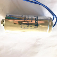 Осветительные конденсаторы 25 мкФ для металлогалогенной лампы или натрия L