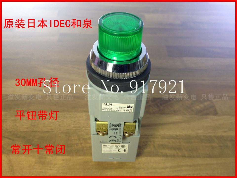 цена на [ZOB] Japan's IDEC and ALN 220V with light button with lamp button 30MM NO NC genuine original --2PCS/LOT