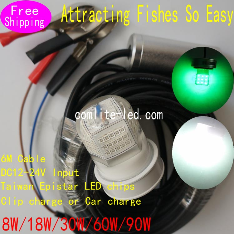 30w Fishing Equipment 12-24V DC Night Fishing White Green Light Boat Deep Sea Underwater Fishing LED Lights For Fishery mool anti spy signal bug rf detector camera lens gsm device tracer finder