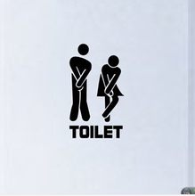 Funny Toilet Entrance Sign Decal Vinyl Sticker For Shop Office Home Cafe Hotel FREE SHIPPING 341(China)