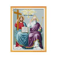 Jesus Christian Catholic Religion Religious Saviour Manual Embroidery Cross Stitch Kit, Needle, Line, Embroidered Cloth, Drawing