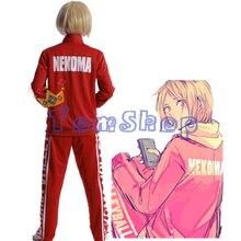 Haikyuu   Cosplay Costume NEKOMA High School Volleyball Team Unisex Jacket