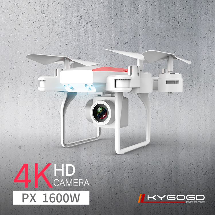 KY606D 4k HD 1080p Camera Drone with 20 Minutes Flight time for Aerial Photography 6